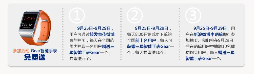 NOTE3首发3