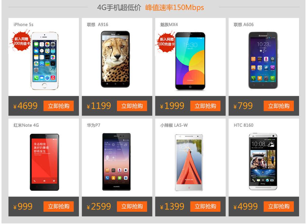 双4G手机模块_3