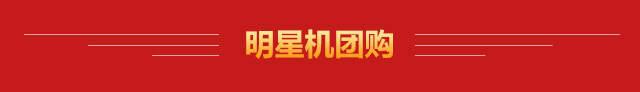 第四届517网购节(新用户活动区)-3