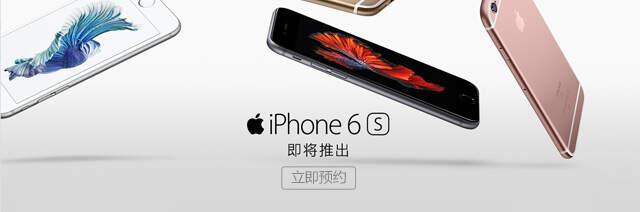 iPhone专区