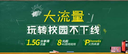 校园活动10月banner