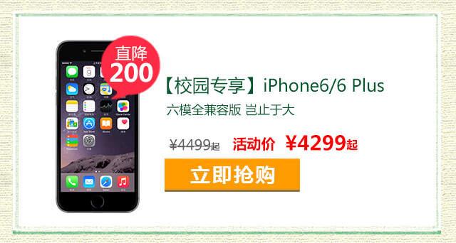 手机5折抢-优惠01