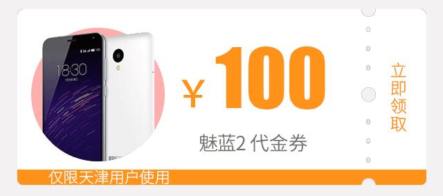 2015103003