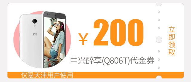 20151030