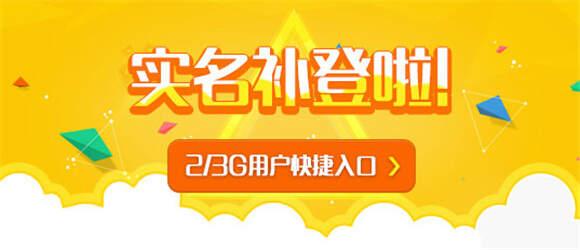 魅族MX6预约