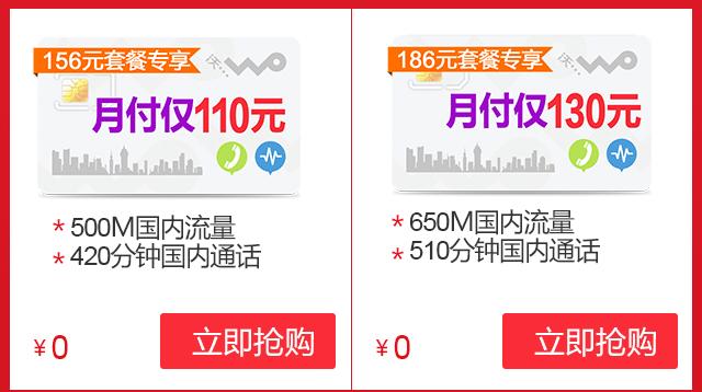 4G-金立S5