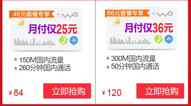 4G-oppo r9