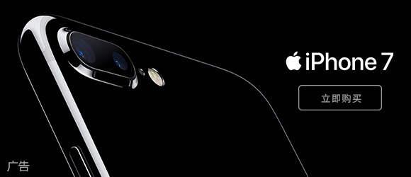 iPhone7火热销售中!