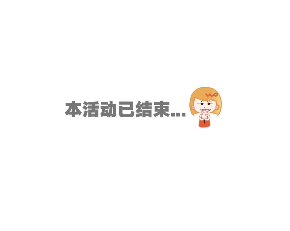沃惠存下单操作手册