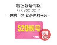 4G大流量卡