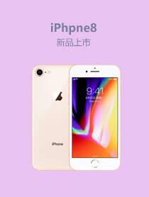 iPhone8 / iPhone8 Plus