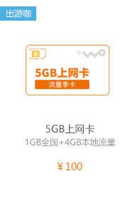 5G上网卡