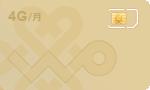 沃4G+关爱卡