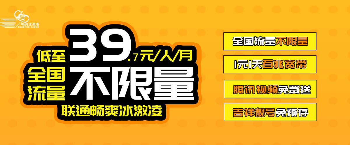 99畅爽冰激凌
