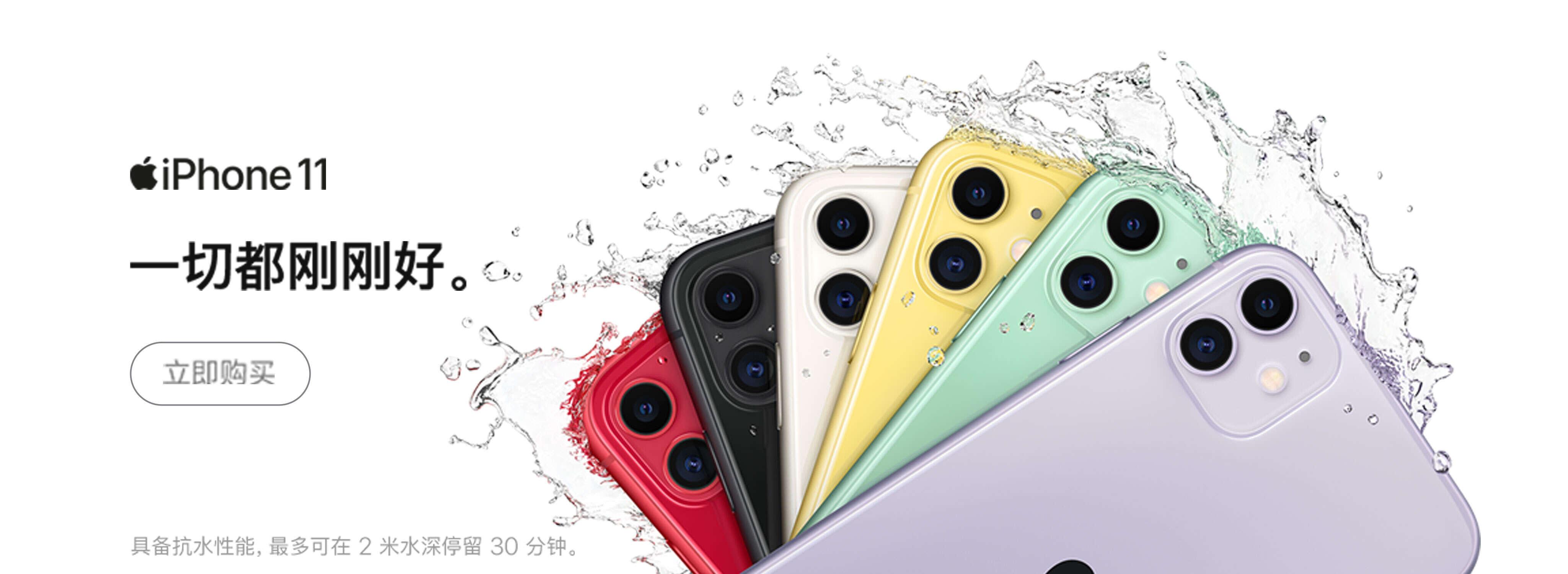 iphone发售