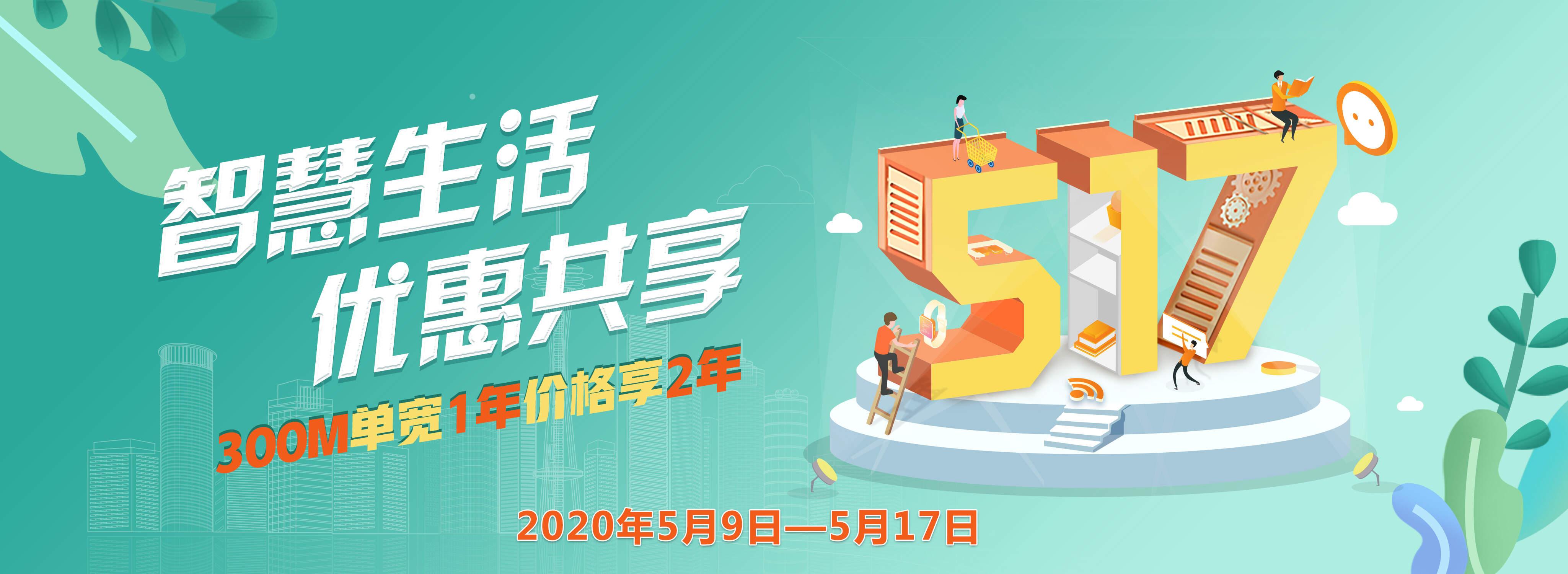 上海联通_上海联通4g套餐资费介绍_上海联通宽带_上海联通合约手机-中国