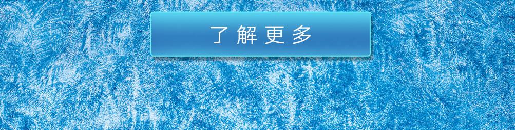 联通5G 赋能智慧冬奥3