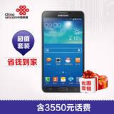 【超值套装 省钱到家】三星(Samsung)GALAXY Note3 LITE SM-N7506V 4G/3G一体化套餐合约机
