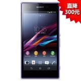【手机节】索尼(SONY)Xperia Z1 4G LTE联通版 L39u