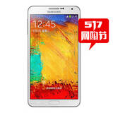 【517网购节】三星(SAMSUNG)GALAXY Note3 SM-N9002(16G双卡)