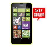 【517网购节】诺基亚 Lumia 630  存费送机 默认开通炫铃升级版