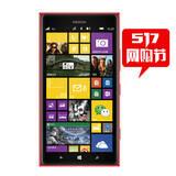 【517网购节】诺基亚(Nokia)Lumia 1520 存费送机 默认开通炫铃升级版