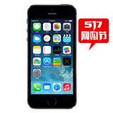 【517网购节】iPhone 5s   16G
