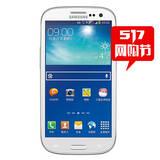 【517网购节】三星(Samsung)GALAXY S3 Neo+ I9300i