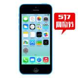 【517网购节】iPhone5c 16G 存费送机 默认开通炫铃升级版