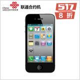 【517网购节】iPhone 4S 8G