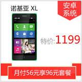 诺基亚(Nokia)XL 安卓系统的诺基亚手机