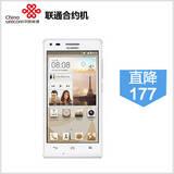 【直降177 】华为G6 存话费送手机 0元购机 最高含1199元话费 双卡双待 纤薄机身