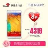 三星 N9002