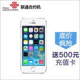 【送500元充值卡】iPhone5s 存话费送手机 0元购机 最高含4699元话费