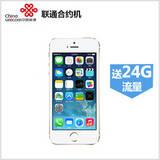 iPhone 5s(A1530) 联通4G版 苹果手机0元购机 最高含4699元话费