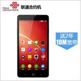 中兴(ZTE)红牛青春版 V9180  买手机送2年10M宽带