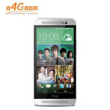 HTC One 时尚版 (M8Sw)    4G全国套餐合约机