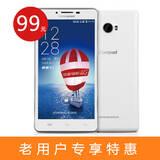 【老用户专享特惠】酷派(Coolpad)K1(7620L)