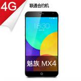 魅族 MX4(16G) 4G全国套餐合约机
