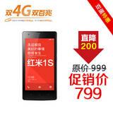 小米 红米1S   更强配置 更高性价比(可用200代金券)
