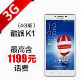酷派  K1(7620L)  4G版  默认开通炫铃升级版