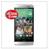 HTC One 时尚版 (M8Sw)