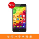 【老用户专享特惠】中兴(ZTE)V5S双4G兼容版(N918St)ZD0033