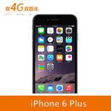 苹果(APPLE)iPhone 6/iPhone 6 Plus    鸡西市和七台河市用户不参与此活动
