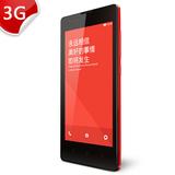 小米 红米1S 存话费送手机 0元购机 最高含999元话费