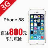 iPhone 5s  联通4G版   默认开通炫铃升级版