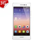 【热销机型】华为(HUAWEI)Ascend P7 存话费送手机 0元购机 最高含2599元话费