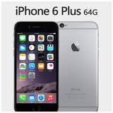 【去旅游儿专场】苹果iPhone6 plus(64G)