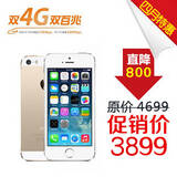 iPhone 5s (A1530) 联通4G版  4G全国套餐合约机
