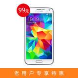 【517网购节老用户专属】三星(Samsung)GALAXY S5(SM-G9006V)